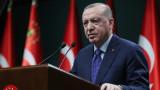 Турция започна третата фаза от изпитанията на своята ваксина срещу COVID-19