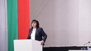 Конгресът на БСП може да се разцепи, Бойко Борисов: Ако чакате война, сменяме приоритетите