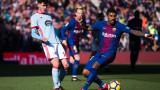 Паулиньо в игра за Барселона още срещу Бетис