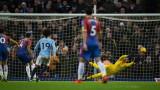 Кристъл Палас победи Манчестър Сити с 3:2 като гост