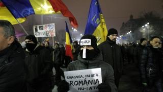 Управляващите в Румъния оттеглят амнистията за корумпирани политици