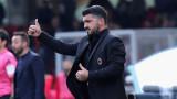 Гатузо определи групата на Милан за сблъсъка с Лудогорец