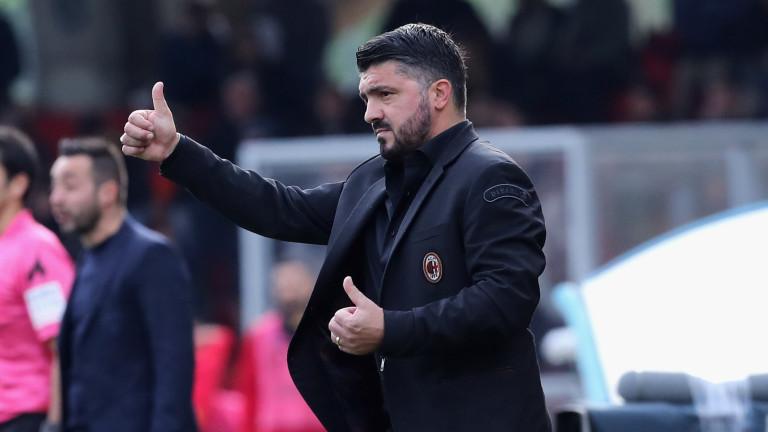 Наставникът на Милан - Дженаро Гатузо коментира победата над Болоня