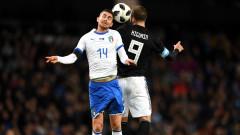 Италия - Аржентина 0:2 (Развой на срещата по минути)