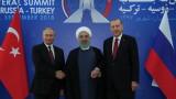 Путин против предложението на Ердоган за примирие в Идлиб
