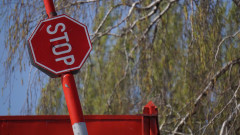 Подпийнал кантонер не пуснал бариерата на жп прелеза край Асеновград