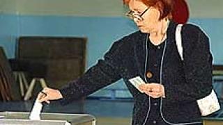 20 партии и коалиции се борят за националния вот
