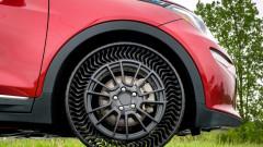 Uptis - безвъздушните гуми на бъдещето