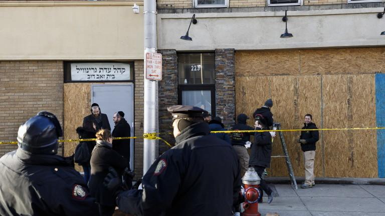 Атаката в Джърси сити, американския щат Ню Джърси се разглежда