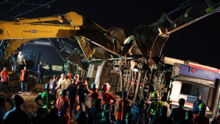Няма пострадали българи при влаковата катастрофа в Турция
