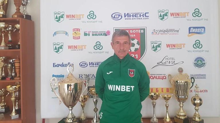 Ради Здравков започна работа в Ботев (Враца)