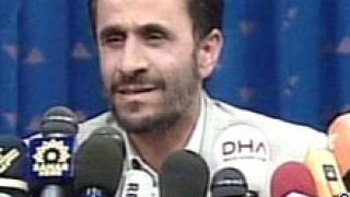Иранската президентска кампания завърши