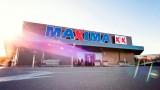 Maxima Grupe разширява бизнеса си с €600 милиона в следващите 7 години