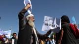 28 загинали полицаи при нови атаки на талибаните в Афганистан