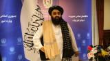 Талибаните искат думата пред Общото събрание на ООН в Ню Йорк