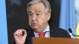 Генсекът на ООН: Коронавирусът е заплаха за човечеството