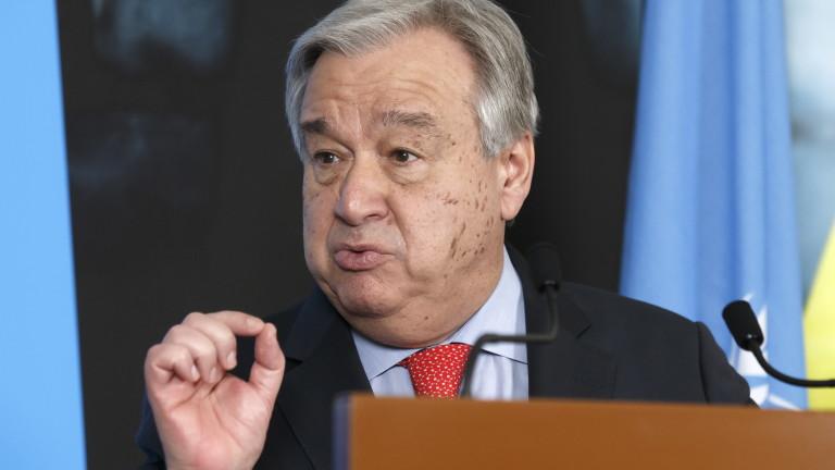 Гутериш: Време е да обсъдим края на войната в Сирия