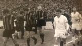Интер припомни: В България нямаме победа