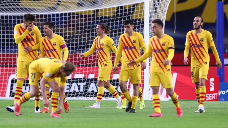 Барселона и Атлетико (Мадрид) също са аут от Суперлигата