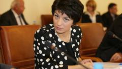 Десислава Атанасова: Какво ли пише в доклада на ДАНС за 2013?
