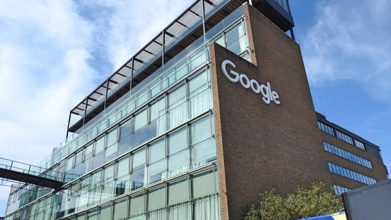 За какво ще бъдат разследвани Google, Facebook, Amazon и Apple