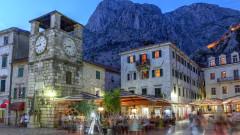 Вотът в Черна гора приключи