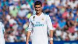Реал (Мадрид) с труден успех при гостуването си на Хетафе