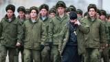 ООН: Русия да се изтегли от Приднестровието