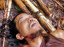 Убиха топ издирван терорист