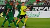 Лудогорец победи Шахтьор (Солигорск) с минималното 1:0
