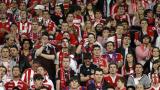 Байерн не успя да напълни стадиона си за първи път от 2 години насам
