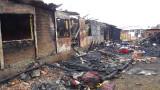 Пожар изпепели домовете на 5 семейства в Разлог