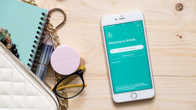 Airbnb ще набере $3,7 млрд. от пазарите