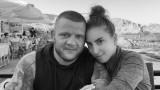 Катрин Тасева изрази мъката си от загубата на Николай Щерев