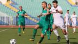 Славия и Витоша завършиха наравно 0:0