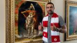 Официално: ЦСКА откупи правата на Нуно Томаш