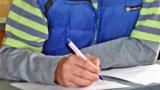 """Четене и писане – """"връх"""" в уменията на гимназистите ни"""