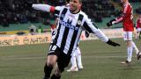 Макси Лопес спаси Милан