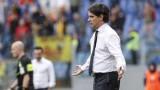 Треньорът на Лацио загази пред големия шеф
