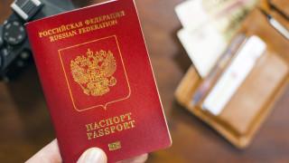 Москва се готви да раздава руски паспорти на жители от Източна Украйна