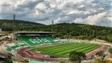 След рева на Попето: Стара Загора приема мачовете на националите