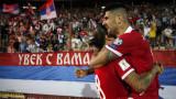 Сърбия поглежда все по-смело към първото място в групата си след успех срещу Черна гора
