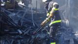 Пожар застраши жителите на квартал в Благоевград