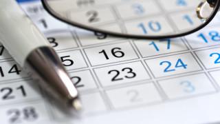 Утвърдиха датите на неправославните празници през 2019 г.