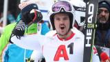 Алберт Попов триумфира в гигантския слалом на Държавното първенство в Банско