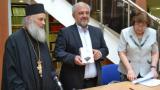 Архивът на Зографския манастир на разположение на СУ