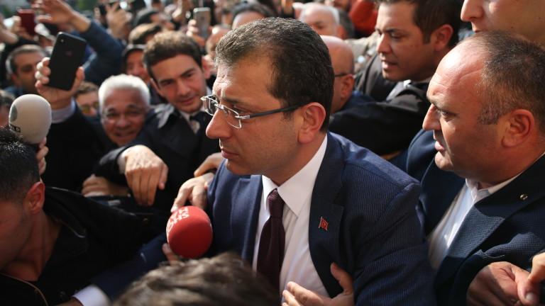 Екрем Имамоглу официално е новият кмет на Истанбул
