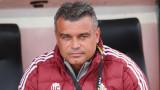 Киселичков: Много съжалявам, че не победихме