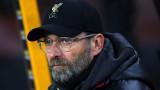 Клоп: Трябва да внимаваме, Юнайтед може да ни удари по различни начини