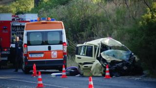 Двама души загинаха в катастрофа край Кочериново